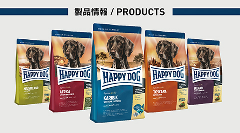 150120_dog_home_bn_product